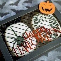 DIY Halloween Crafts: Halloween Cookies and Gift Box